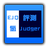EJQ_Judger Icon